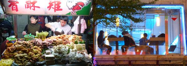 Grant_Taipei_retail1