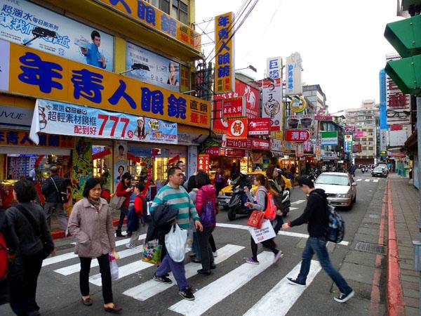 Grant_Taipei_signage2